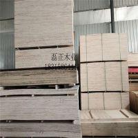 包装木板材包装夹板多层板生产厂家免熏蒸绿色环保山东磊正木业