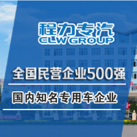 湖北兴正专用汽车销售有限公司