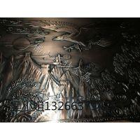 铝板壁画 铜板壁画 浮雕山水艺术画