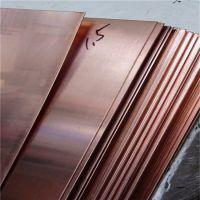 T2紫铜板多少钱一公斤