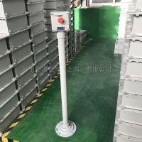 防爆操作柱 LBZ-A2D2G 挂式/立杆式防爆操作箱 IP65