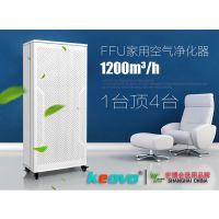 天津ffu空气净化器 除voc去甲醛雾霾