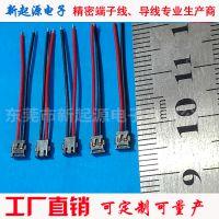 新起源厂家定制1.2电池线 MOLEX 781720002 端子线 连接线