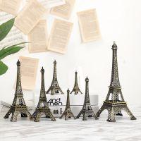 欧式工艺品巴黎埃菲尔铁塔模型 小礼品建筑办公装饰家居铁艺摆件