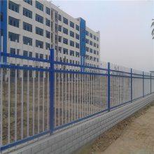 阳江小区防护栏热销/佛山铁艺栅栏零售/潮州小区栅栏供应