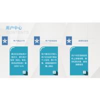 广州云卡通美食城一卡通系统厂家销售