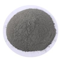厂家直销WC-Co高硬度钴基包覆粉 12钴88碳化 碳化钨合金粉