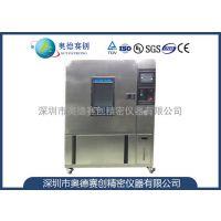 深圳AUTO-IPX9K喷水试验装置 不锈钢材料
