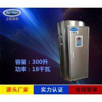 工厂销售N=300升 V=18千瓦蓄热式电热水器 电热水炉