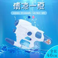 新款沙滩漂流卡通玩具水枪 上下双喷头儿童塑胶双出水抽拉式水枪