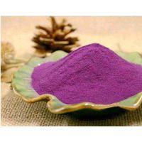 脱水紫薯粉报价