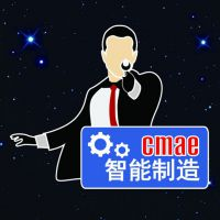 2019CMAE国际服装智能制造工业应用展