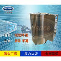 厂家直销蓄热式热水器N=100L V=20kw 热水炉