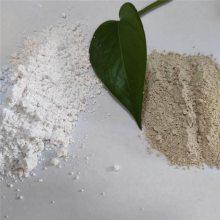 玄光厂家供应负离子粉 涂料用负离子粉