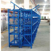江西省模具储存货架,固定式重型模具货架,抽屉式五金模具货架,南昌标准规格货架