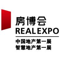 2019中国(深圳)国际智慧地产博览会
