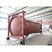 LNG罐式集装箱制造企业需满足什么条件