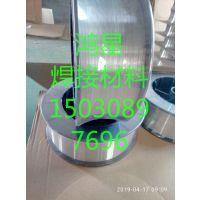 铝焊丝铝镁焊丝铝硅焊丝纯铝焊丝