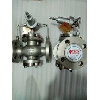 进口气体减压阀|进口先导活塞式气体减压阀|美国威盾VTON气体减压阀