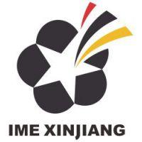 2019新疆丝路矿业合作论坛暨中国新疆国际矿业装备博览会