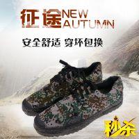 厂家批发3520迷彩学生军训专用鞋防滑耐磨低帮林地作训鞋