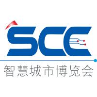 2019中国(上海)智慧城市安全科技应用博览会