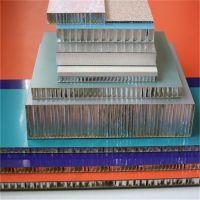 杭州氟碳漆铝蜂窝板批发商 木纹铝蜂窝板价格