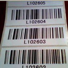 厂家流水号标签定做 特种纸不干胶标签 双层不干胶标签 透明标签
