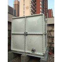 沃迪玻璃钢拼接水箱smc储水箱方形组合水箱