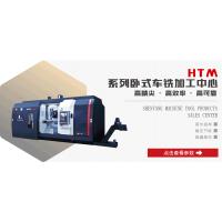 沈阳机床 HTM卧式车铣加工中心系列产品!