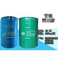 供应马来西亚天然油脂 印尼春金 印尼绿宝 丙三醇 甘油 99.7%