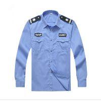特价促销保安长袖衬衫物业工作服装春秋装蓝色酒店保安服衬衣长袖