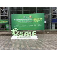 2019第八届中国(成都)餐饮供应链展览会
