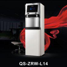 沁园RO净水器净饮机商用家用直饮加热一体机直饮水机立式冷热直饮