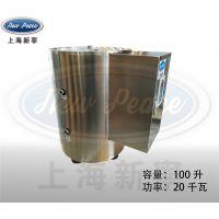 厂家销售包装套标机配套用20KW电热热水锅炉 工业锅炉