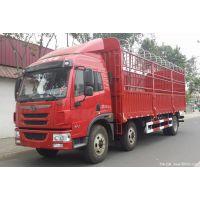 一汽解放J6L2018款质惠版 4X2 6.8米道依茨180马力载货车高栏车厢式货车专卖
