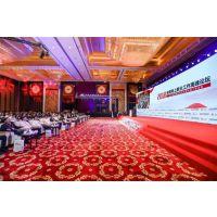 大型会议活动策划公司-星睿专业策划活动公司-吉安活动