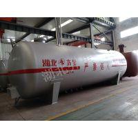 新余液化气储罐60m3丙烷储罐使用20年