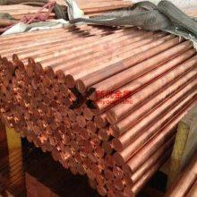 CC102锻件可订做各种规格 库存齐全NA13耐腐蚀合金紫铜方棒材料
