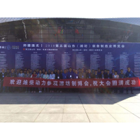 2019山东潍坊铸造展