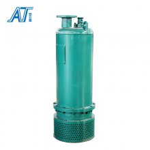 BQS50-150/2-45/N矿用潜水排沙泵 鄂尔多斯煤矿隔爆型排沙泵