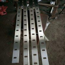 厂家直销精品H13 1360*65*22手动机械剪板机刀具