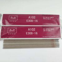 金桥奥A102 E308-16不锈钢电焊条
