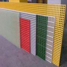 玻璃钢格栅板尺寸@钢格栅板重量@复合树脂盖板