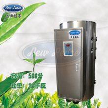 工厂销售容积500升功率10000瓦新宁电热水器电热水炉