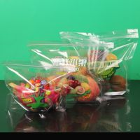 水果保鲜袋自封袋新鲜水果袋一次性水果包装袋精品水果包装袋现货