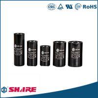 厂家直销 CD60 电解电容 发动机空压机启动电容 远销海外