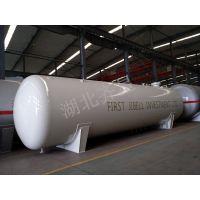 出口型液化气储罐20年使用期湖北齐星保质保量