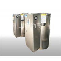 200升即速电热水器采购
