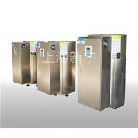 200升大功率电热水器厂家生产